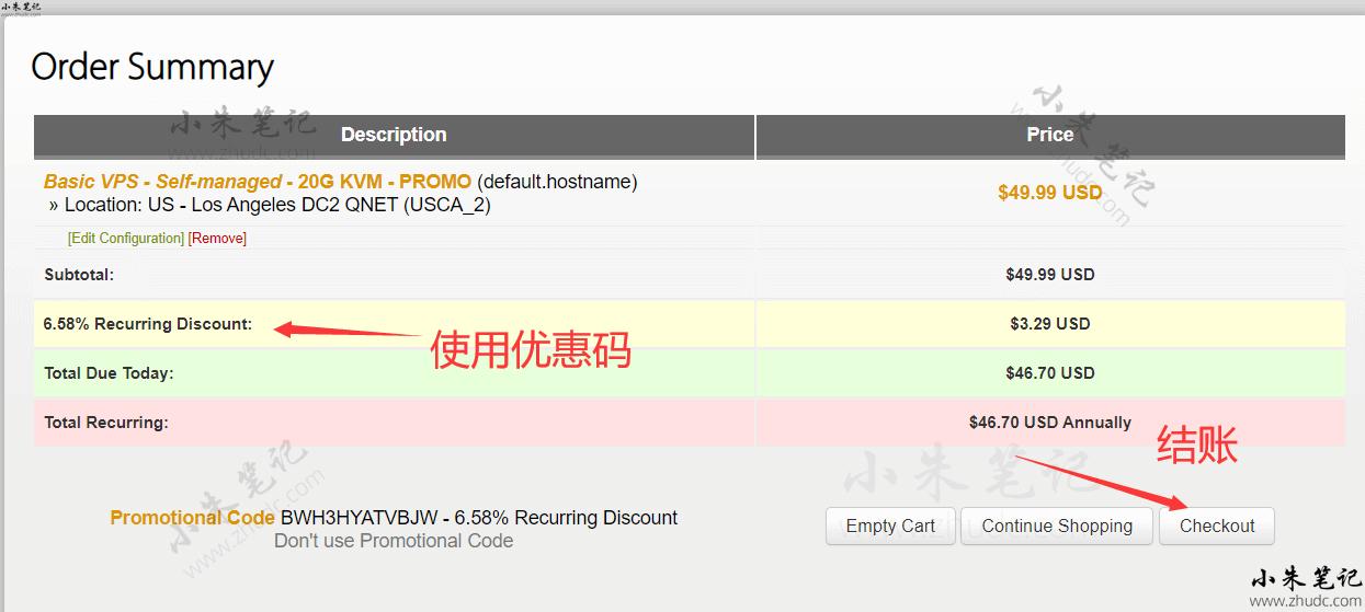 搬瓦工VPS购买图文指导教程 5