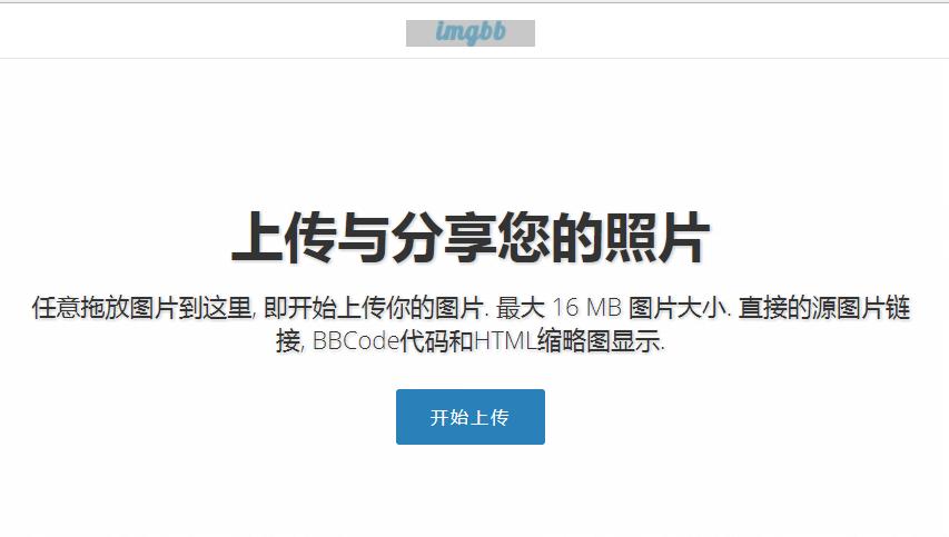 网站SSL证书检测诊断 3