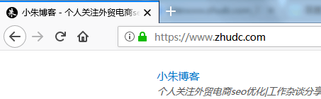 VPS配置SSL证书启用HTTPS 6