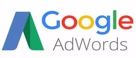 解决常见谷歌广告(Google AdWords)拒登问题