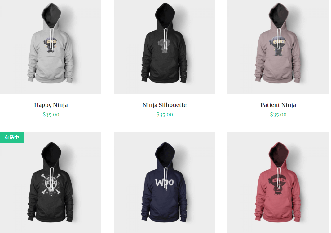 Wordpress导入WooCommerce产品演示数据 4