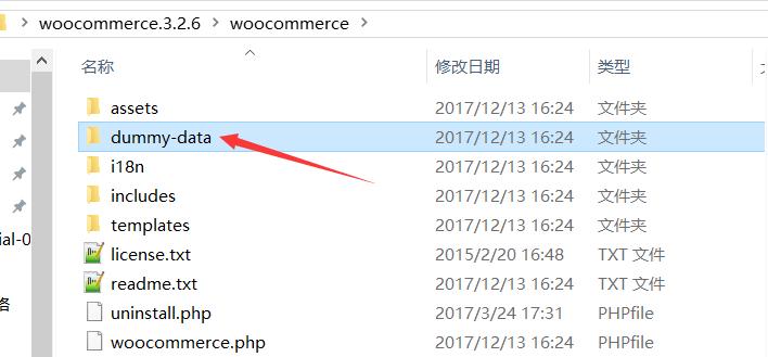 Wordpress导入WooCommerce产品演示数据 1