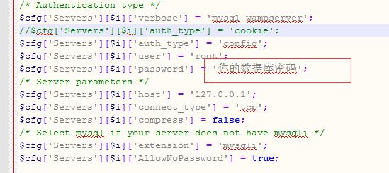 #1045 – Accès refusé pour l'utilisateur: 'root'@'@localhost' (mot de passe: NON)