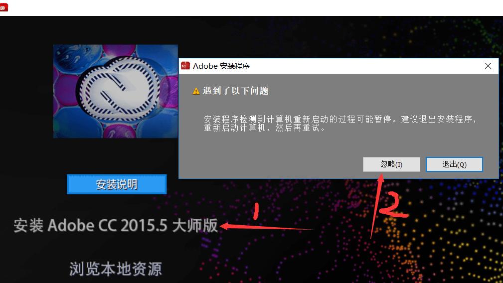免费下载Adobe全家桶软件