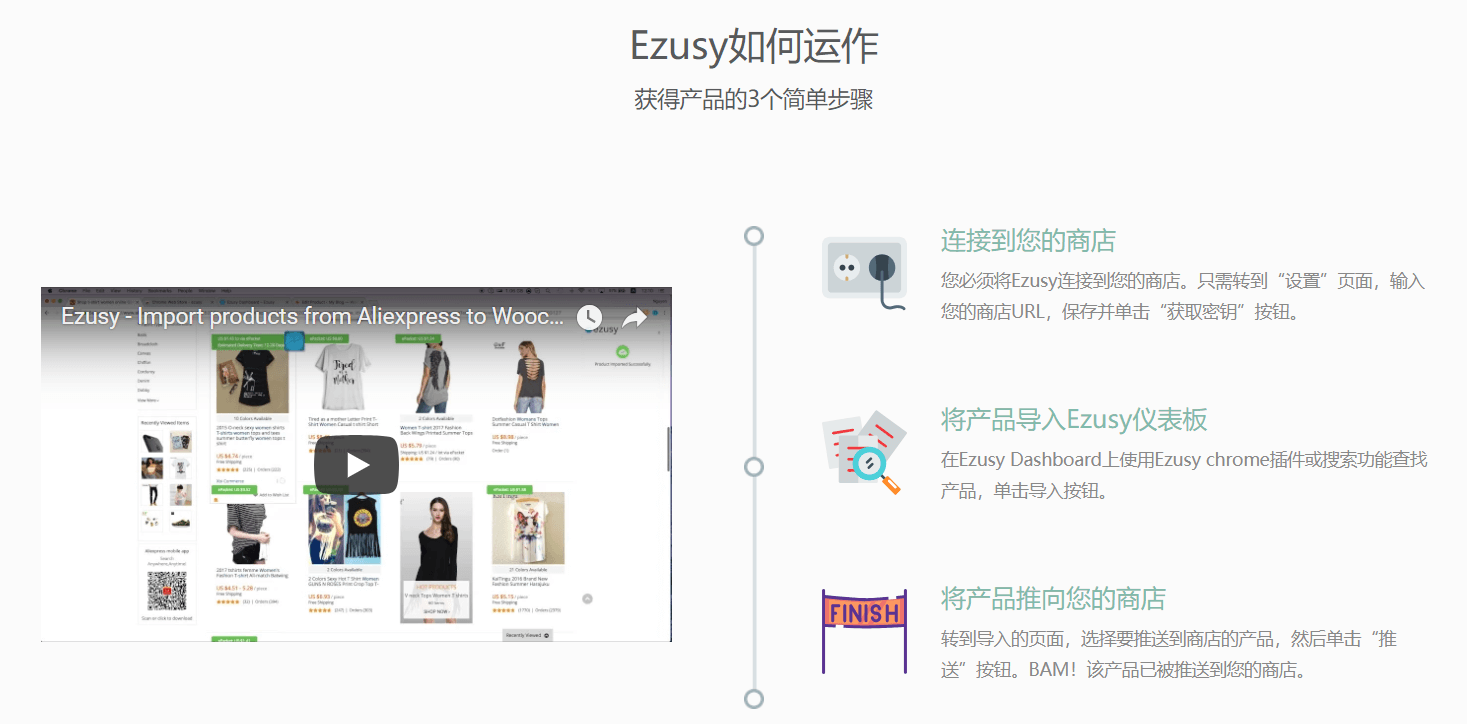 AliExpress产品导入您的WordPress Woocommerce商店 11