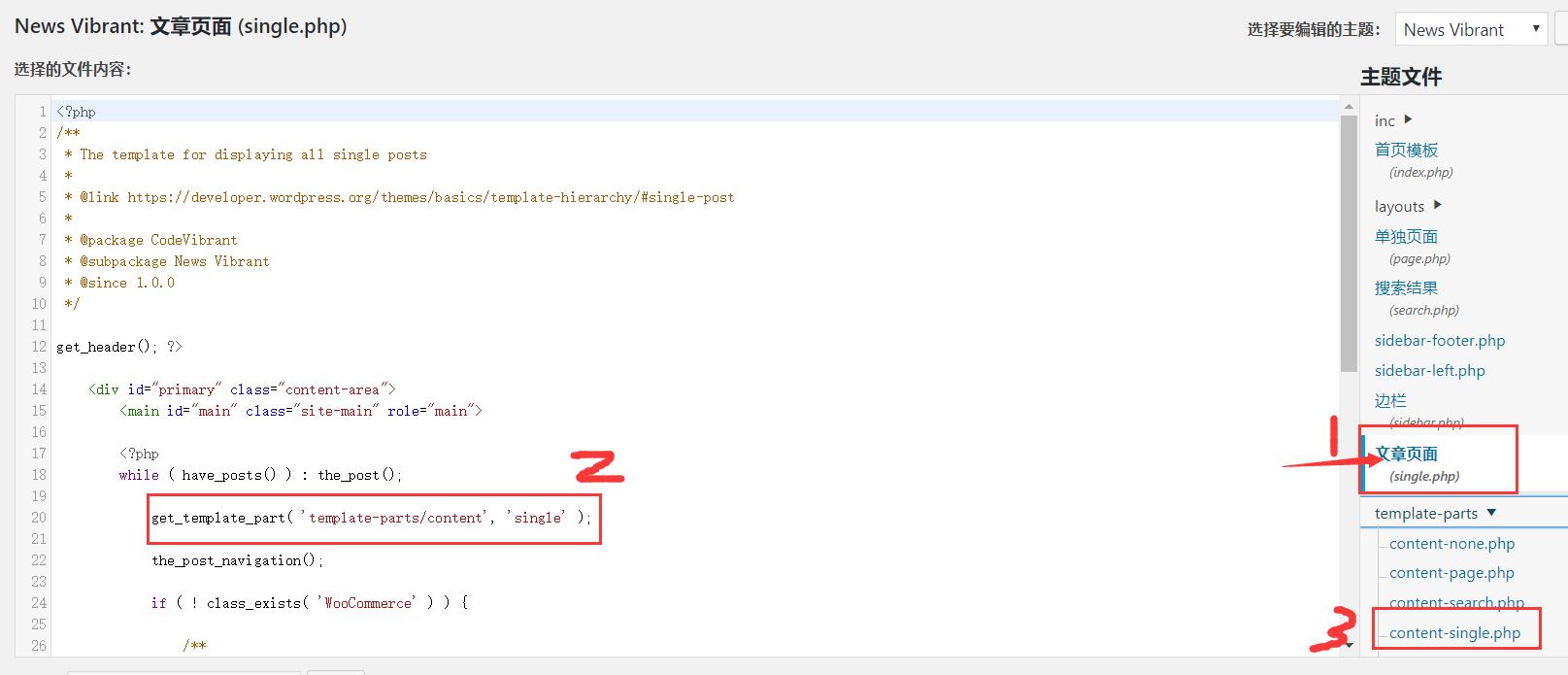 Wordpress去掉或禁止文章页顶部显示特色图片