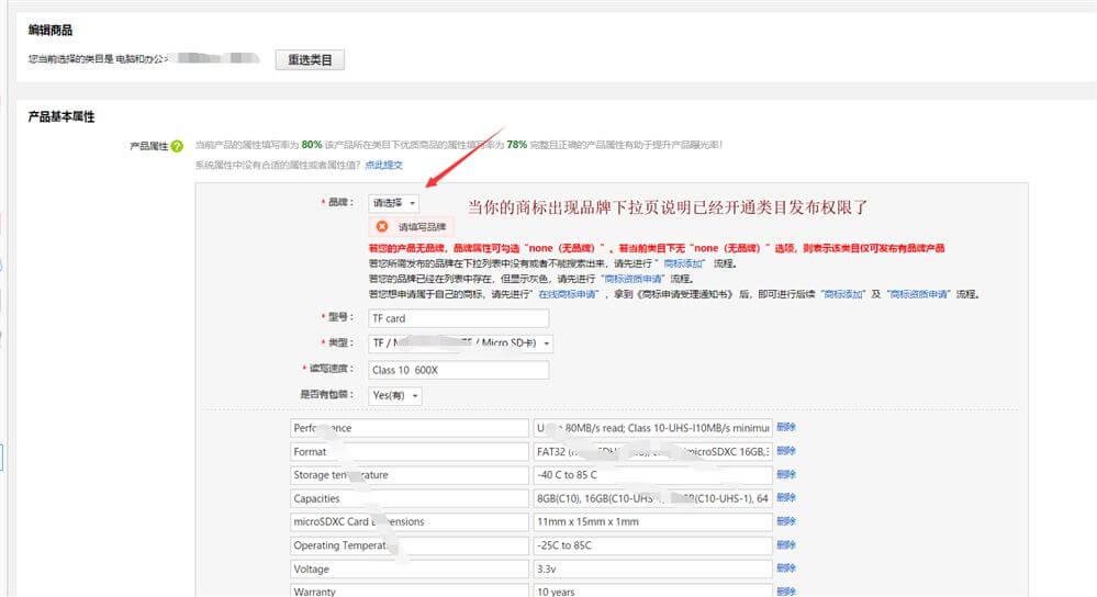 全球速卖通注册教程(流程/要求/条件)