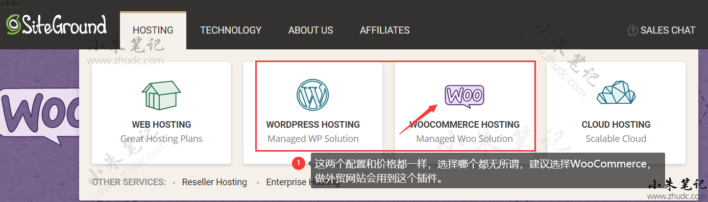 全套完全版Wordpress外贸建站教程 1