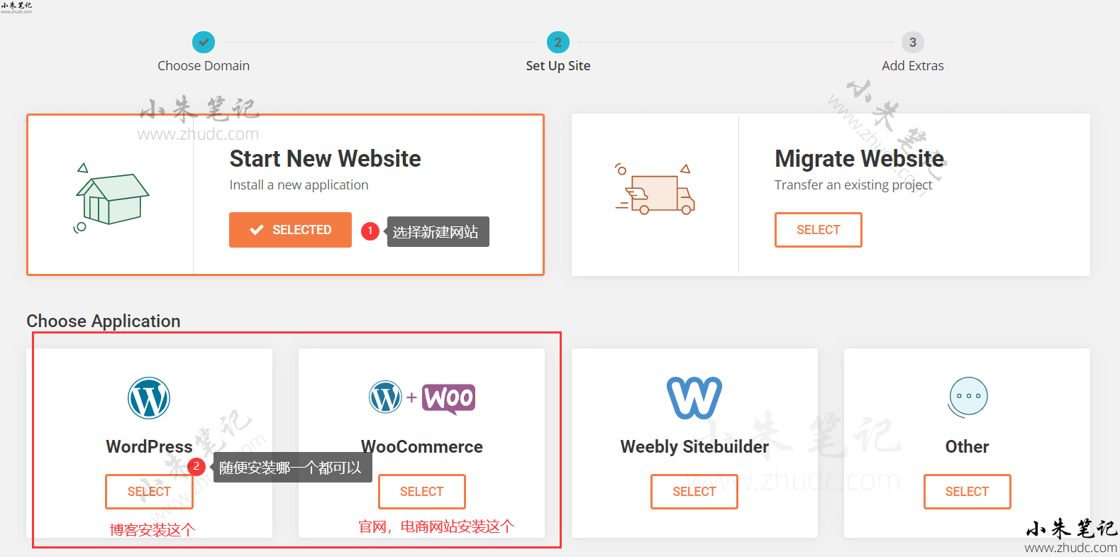 全套完全版Wordpress外贸建站教程 19