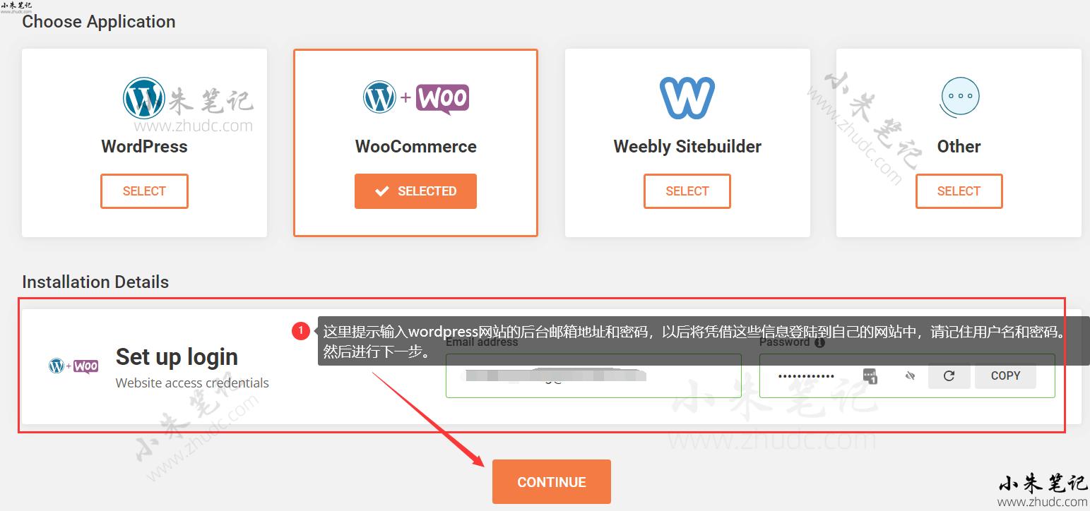 全套完全版Wordpress外贸建站教程 21