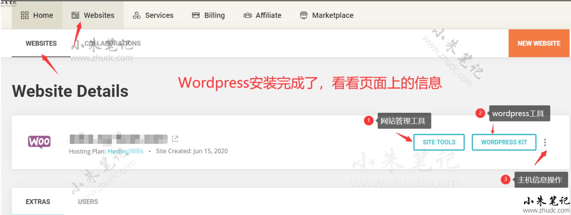 全套完全版Wordpress外贸建站教程 25