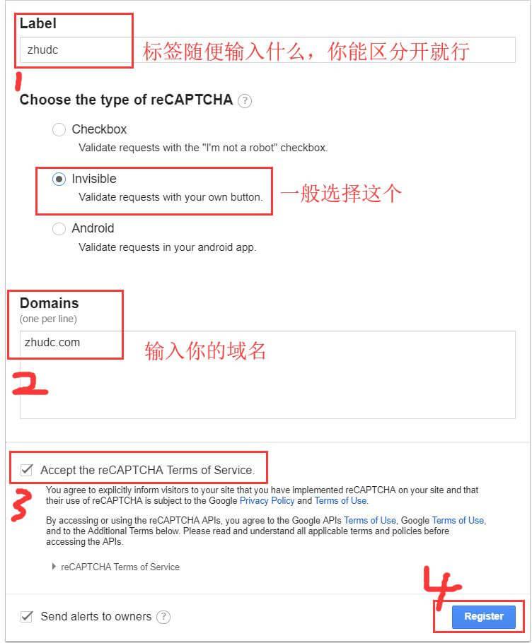 WordPress Contact Form 7添加验证码过滤垃圾留言 13