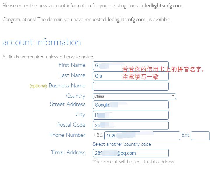 Bluehost美国主机虚拟空间注册购买教程 17