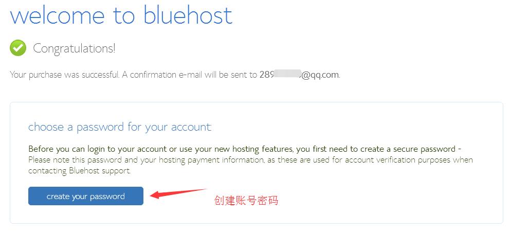 Bluehost美国主机虚拟空间注册购买教程 23