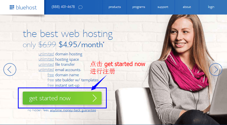 Bluehost优惠券和优惠码