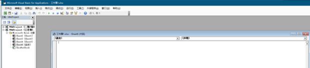 Excel同工作簿多个工作表合并到一个工作表 15