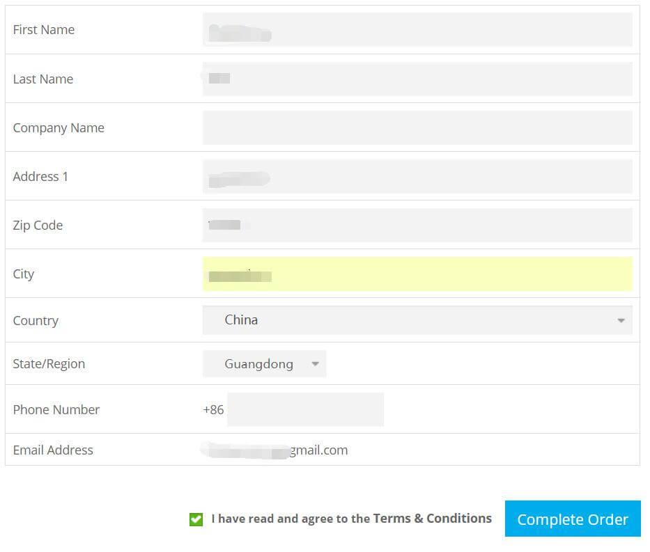 国外免费注册域名网站 13