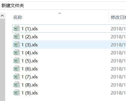 Excel多个工作簿合并到一个工作簿中