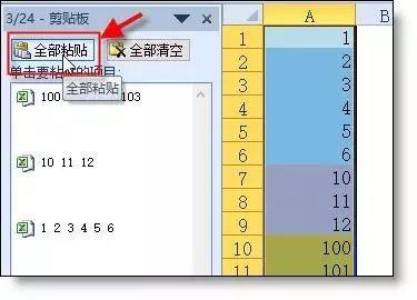 Excel工作表内多列内容合并成一列 3