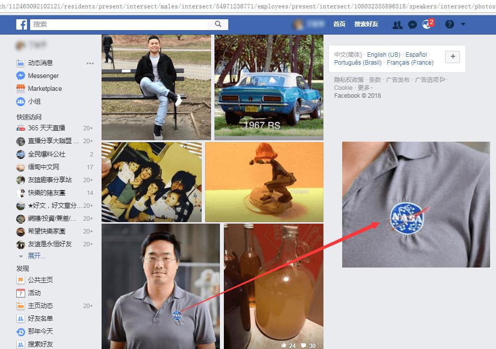 Facebook Graph Search搜索语法公司与职业找精准客户
