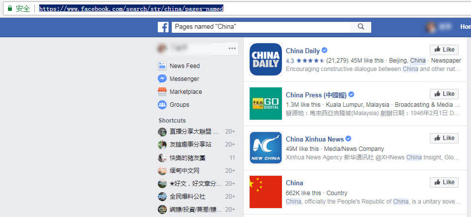 Facebook Graph Search搜索语法定向找精准客户 5