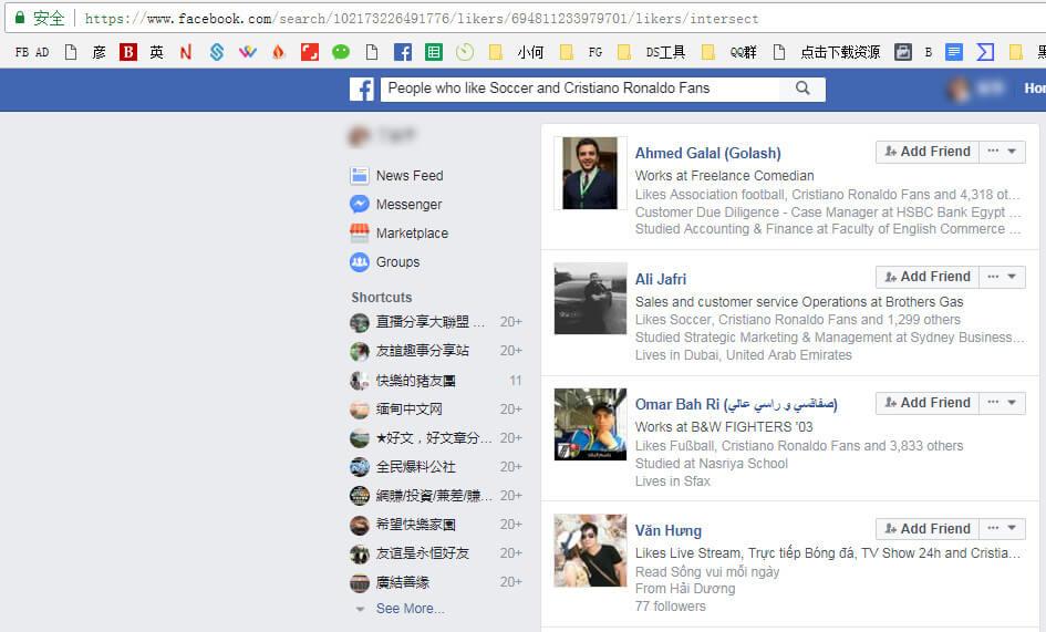 Facebook Graph Search搜索语法定向找精准客户 21