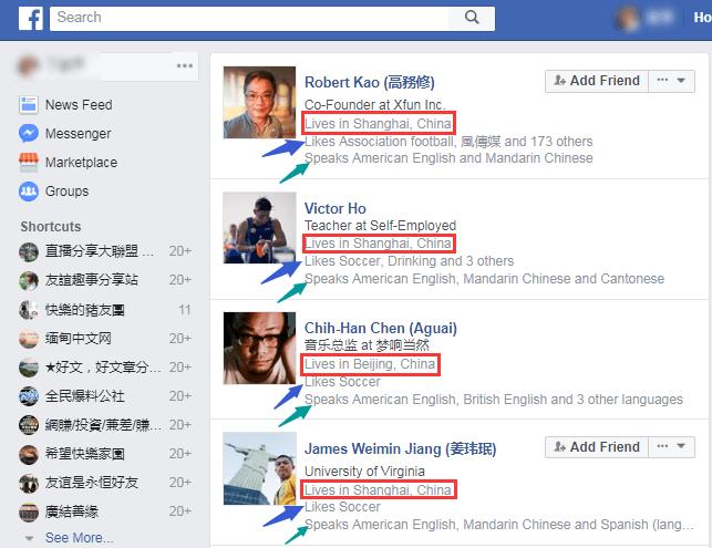 Facebook Graph Search搜索语法定向找精准客户 17