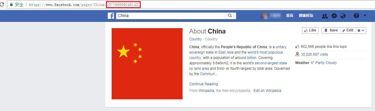 Facebook Graph Search搜索语法定向找精准客户 3