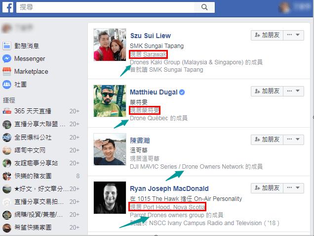 Facebook Graph Search搜索语法粉丝主页小组找客户 3