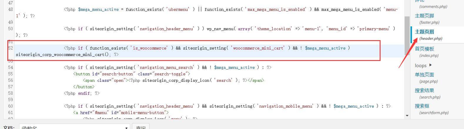 Excel批量提取关键词、数据筛选公式 3