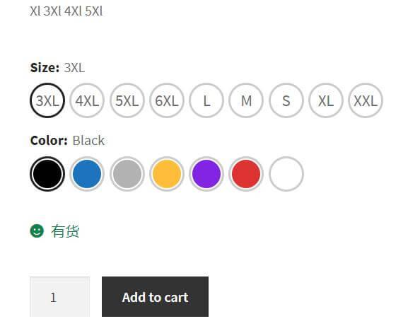 WooCommerce产品设置多sku、颜色、尺码、型号等属性 3