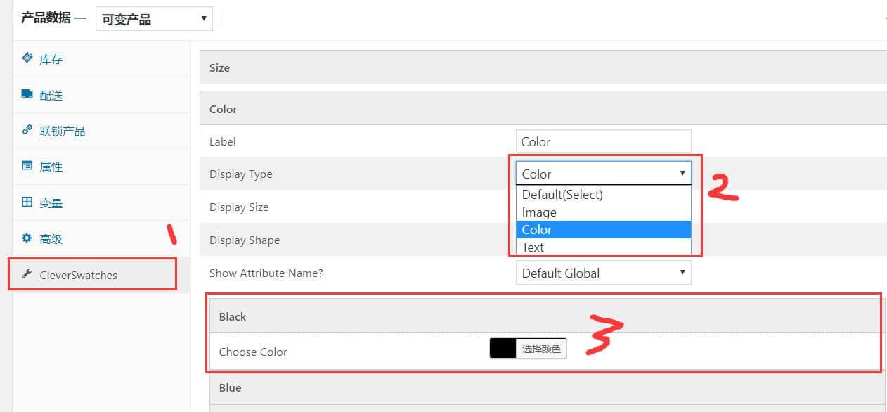 WooCommerce产品设置多sku、颜色、尺码、型号等属性 11