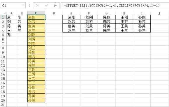 Excel中A列和B列交叉逐一组合公式