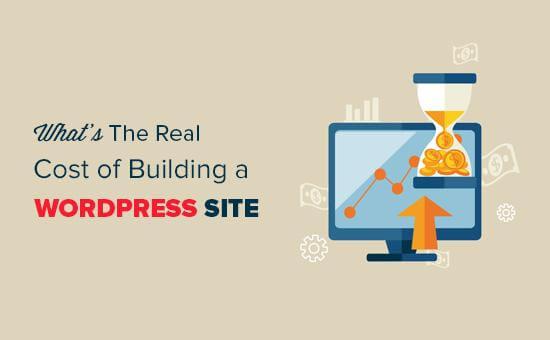 构建WordPress网站需要多少费用??