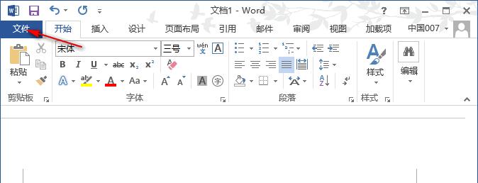 使用Word编辑文章发布到 WordPress 博客 1