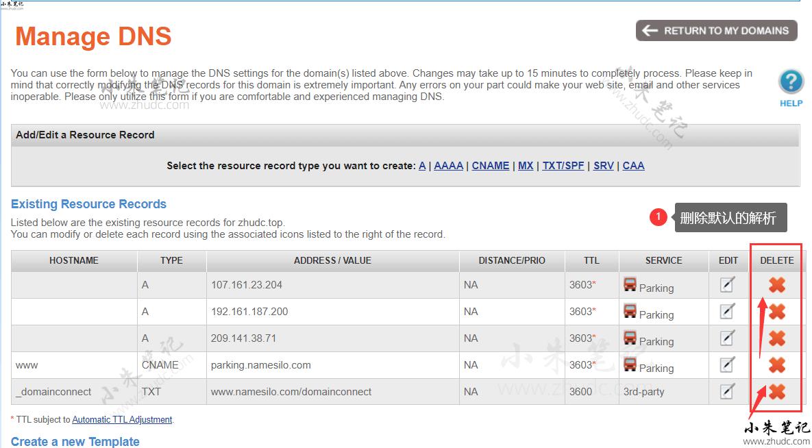 Namesilo域名解析详细教程 7