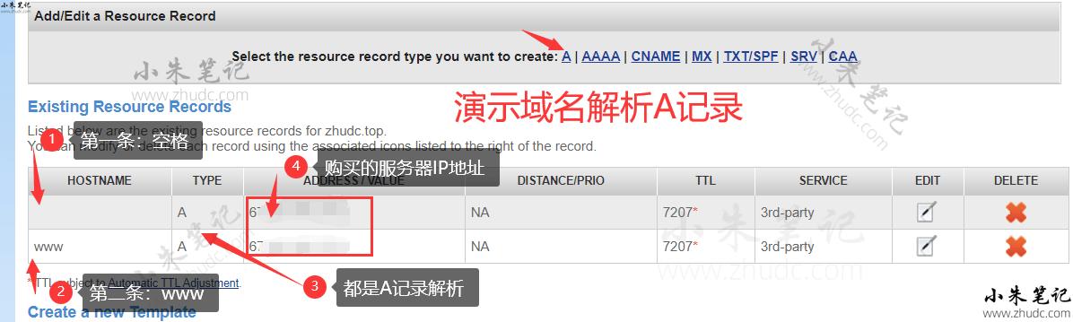 Namesilo域名解析详细教程 11