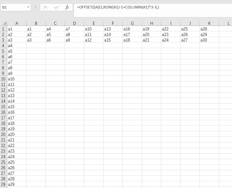 Excel工作表一列数据平均分成多列显示公式