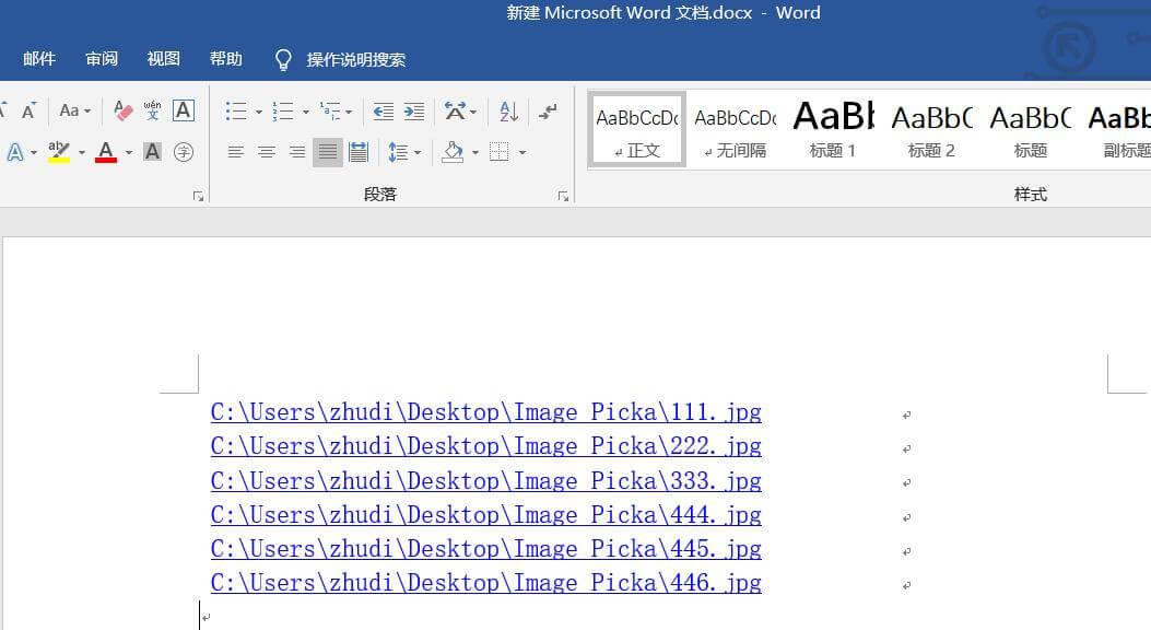 Excel批量检测本地图片超链接是否有效 3