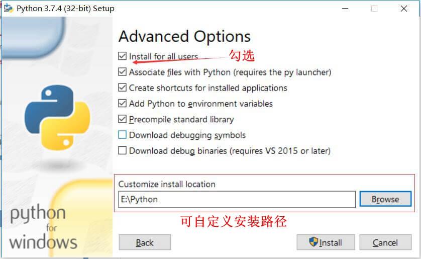 Windows10系统安装Python教程 21