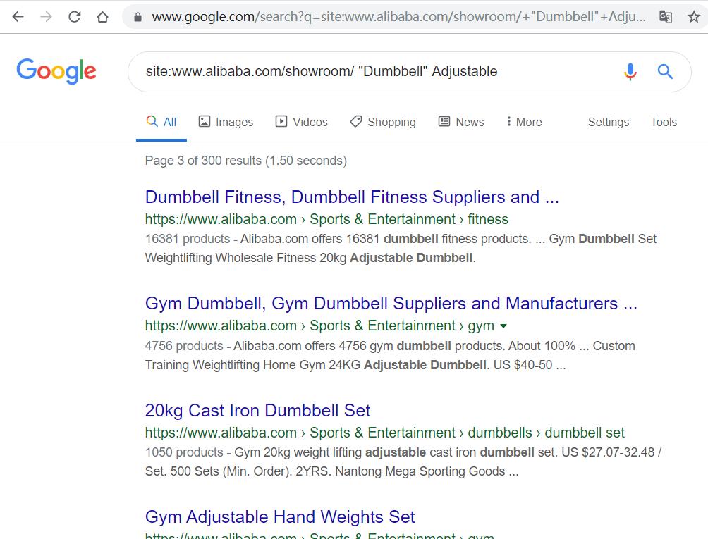 提取google中alibaba国际站页面URL获取关键词 1