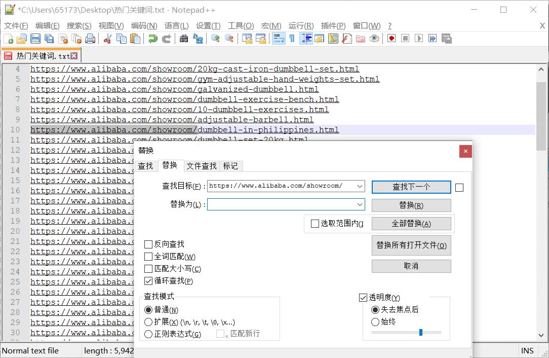 提取google中alibaba国际站页面URL获取关键词 7