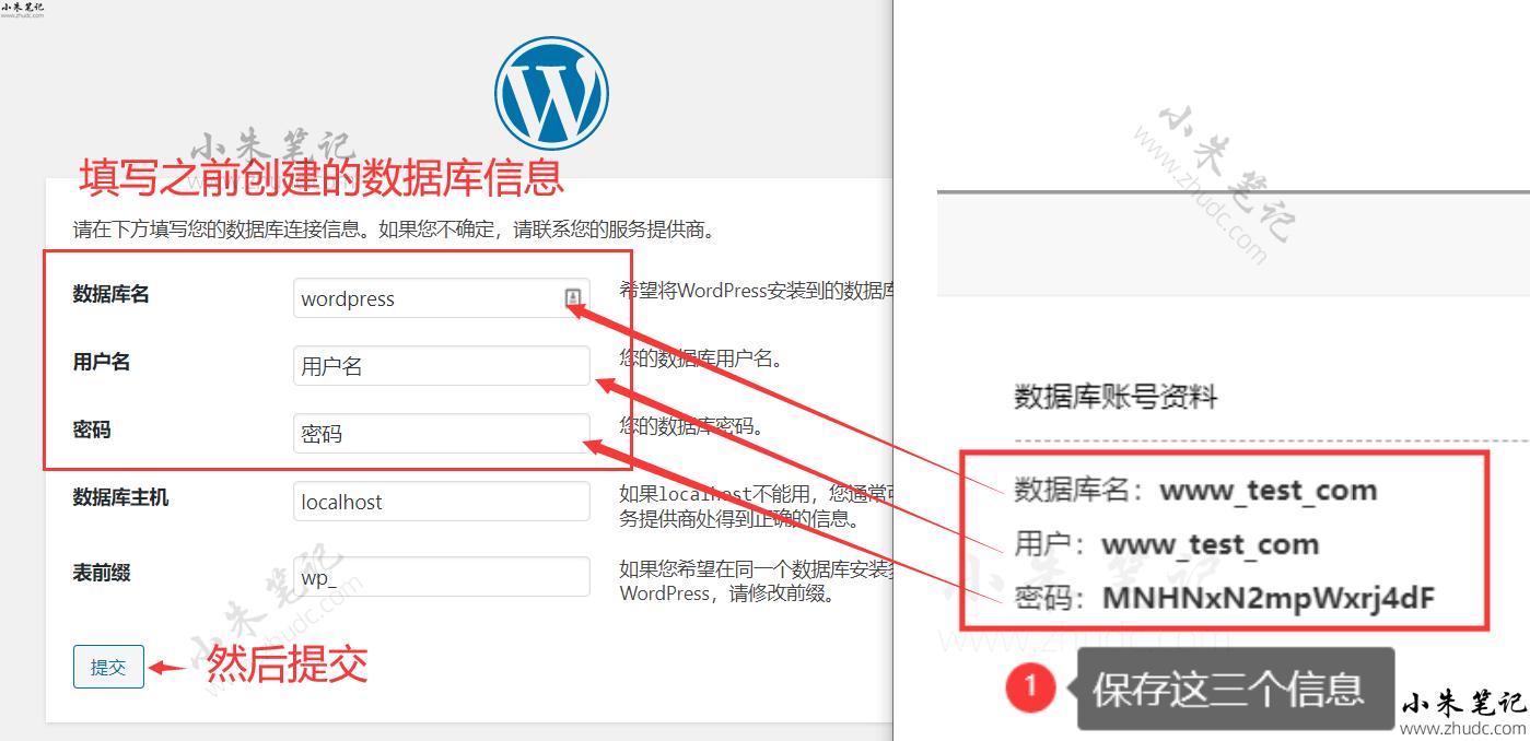 全套完全版Wordpress外贸建站教程 141