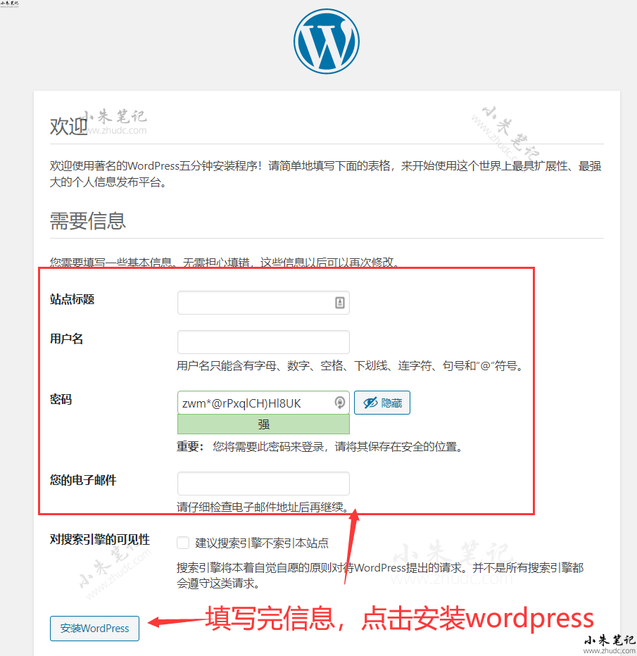 全套完全版Wordpress外贸建站教程 145