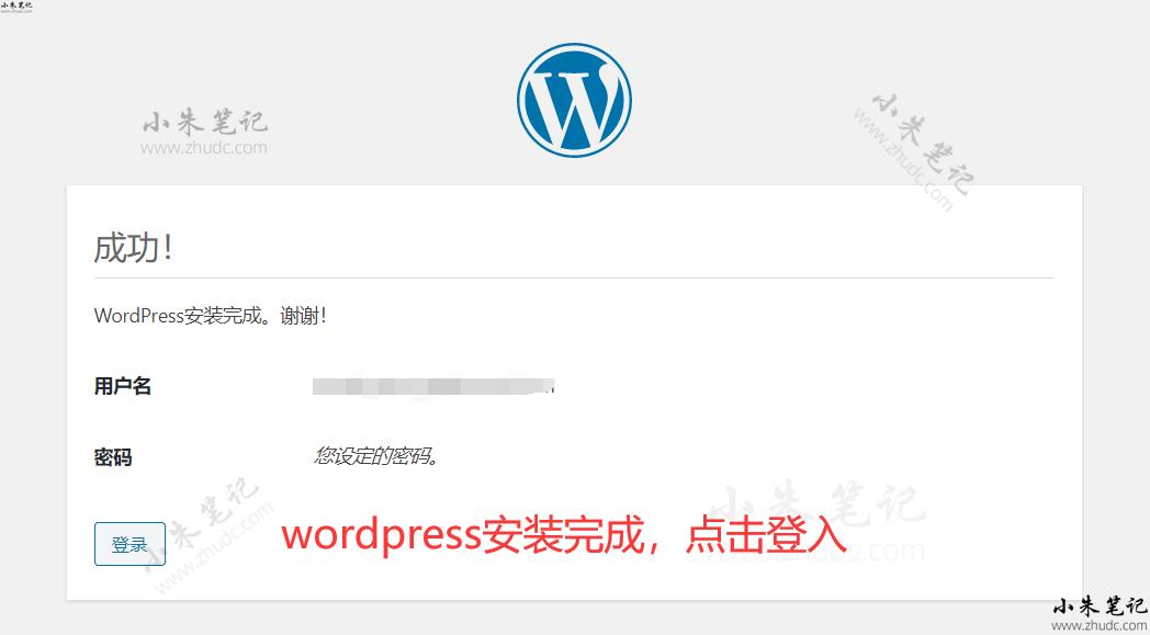 全套完全版Wordpress外贸建站教程 147