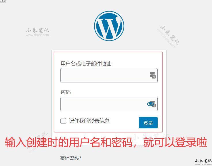 全套完全版Wordpress外贸建站教程 149