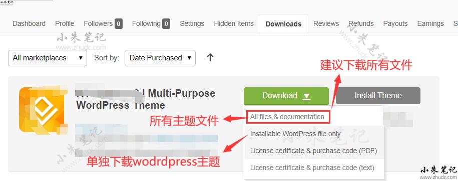 全套完全版Wordpress外贸建站教程 60