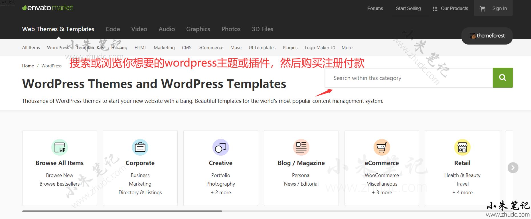 全套完全版Wordpress外贸建站教程 50